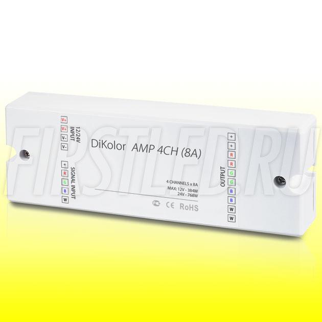 Усилитель мощности DiKolor AMP 4CH (8A)