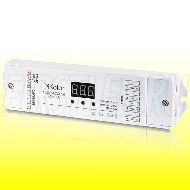 Светодиодный DMX приемник DiKolor DMX DECODER 4CH (5A)