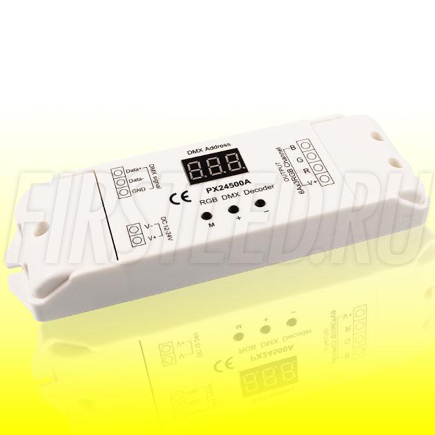 Светодиодный DMX приемник DiKolor DMX DECODER 3CH (6A)