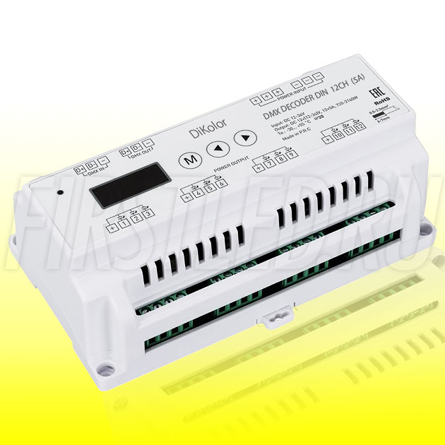 Светодиодный DMX приемник DiKolor DMX DECODER на DIN-рейку 12CH (5A)