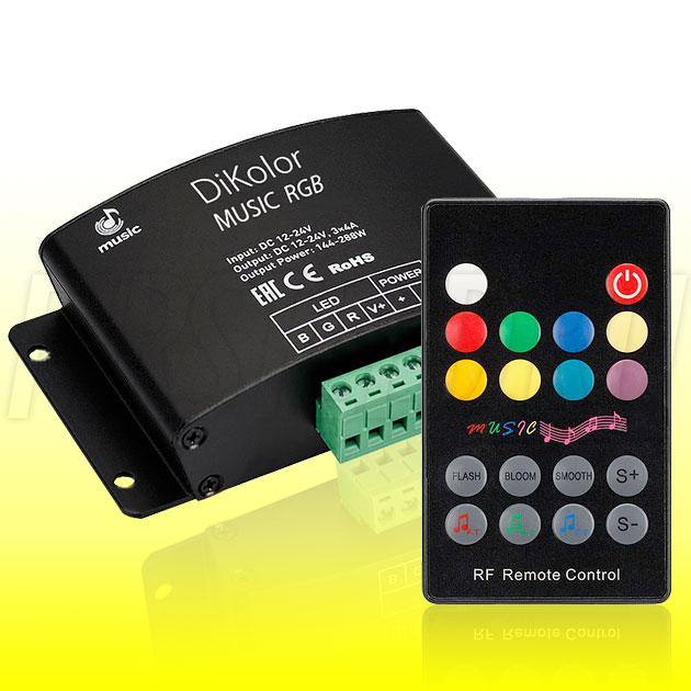 Музыкальный светодиодный контроллер DiKolor MUSIC RGB