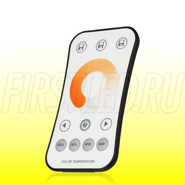 Светодиодный контроллер DiKolor SLIM Mini MULTIWHITE