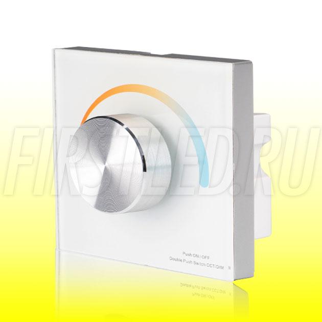 Настенный поворотный светодиодный контроллер DiKolor SLIM TWIST MIX