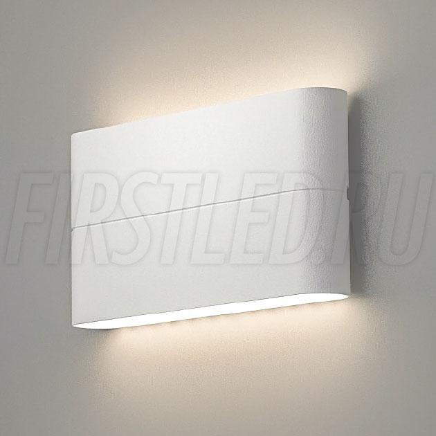 Настенный светодиодный светильник FLATON 12W