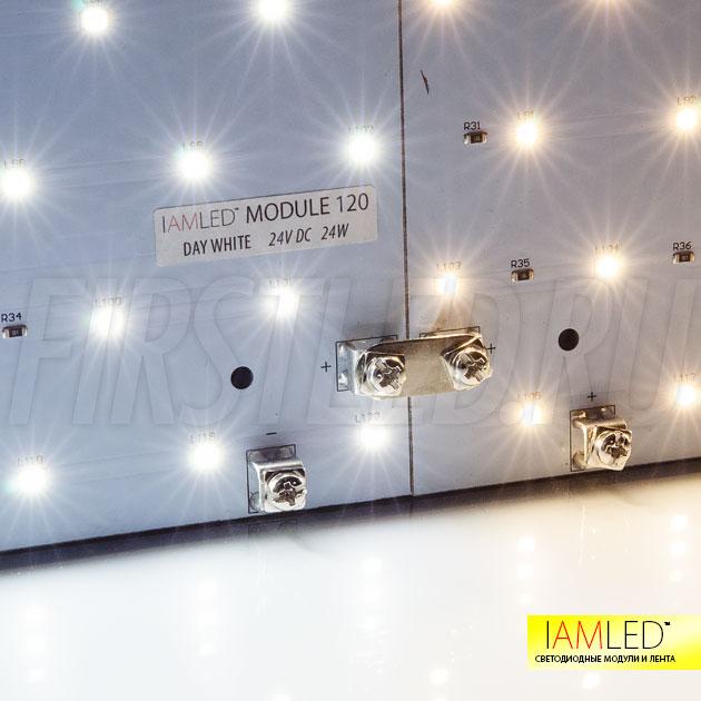 Простое объединение светодиодных модулей IAMLED MODULE 120 между собой