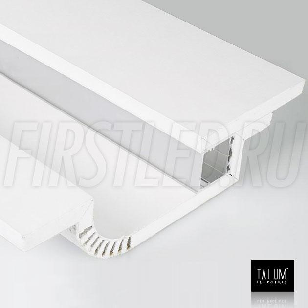 Гипсокартонный светодиодный профильный модуль TALUM GYPSUM BR.35