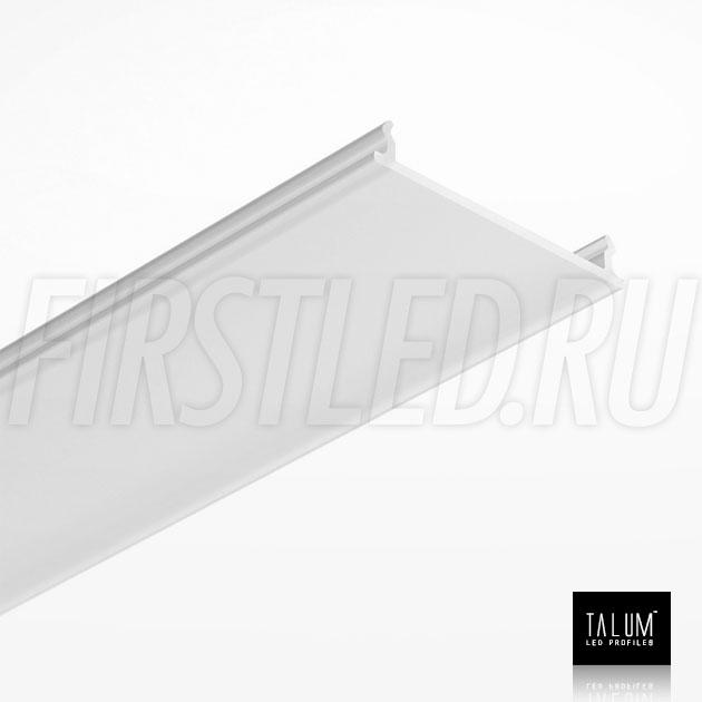 Матовый рассеиватель для светодиодного профиля TALUM NOFRAME HIDE 30