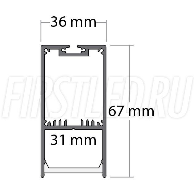 Чертеж (схема) подвесного светодиодного алюминиевого профиля TALUM WP36.67