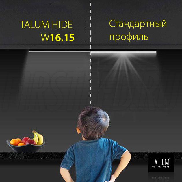 Сравнение накладного алюминиевого светодиодного профиля TALUM HIDE W16.15 со стандартным профилем