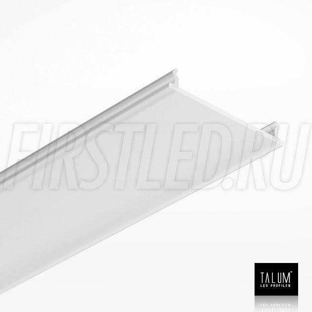 Матовый рассеиватель для светодиодного профиля TALUM HIDE WP35.64