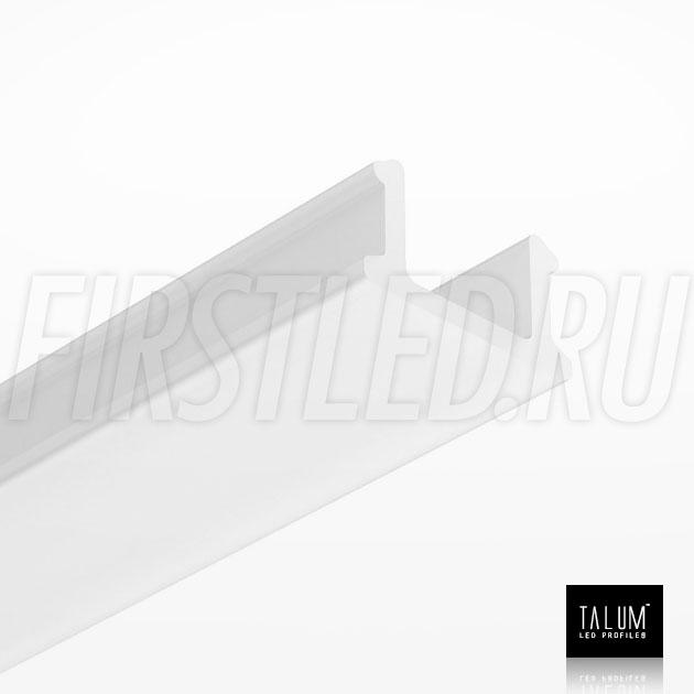 Матовый рассеиватель для светодиодного профиля TALUM W7.9
