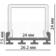 Чертеж (схема) светодиодного алюминиевого профиля TALUM WP26.24K
