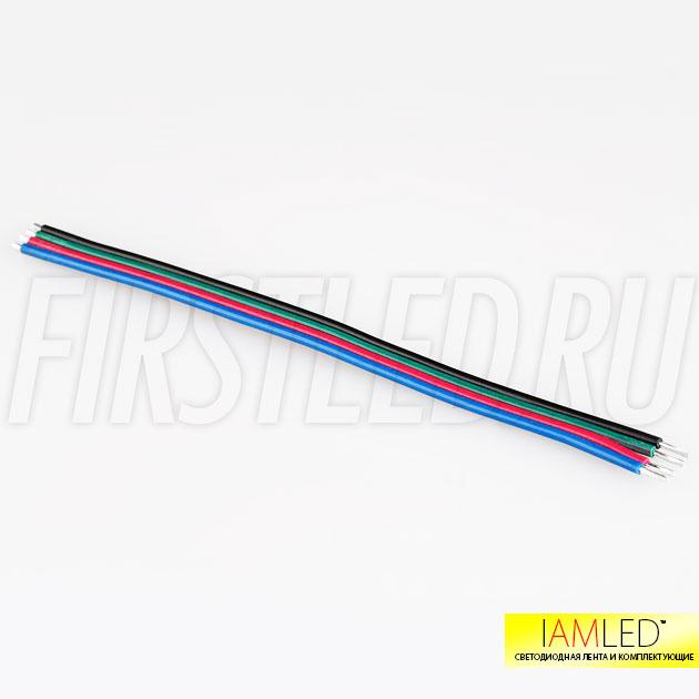 Провод RGB 120мм (4 жилы, 20AWG)