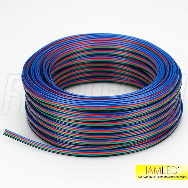 Провод RGB 50м (4 жилы, 18AWG)
