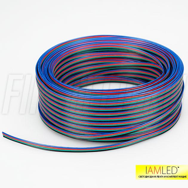 Провод RGB 50м (4 жилы, 20AWG)