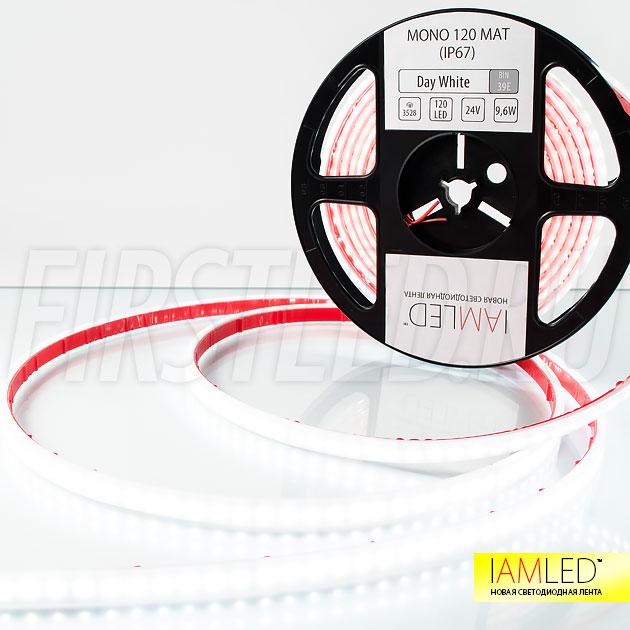 Матовая светодиодная лента IAMLED MATTED MONO доступна в трех оттенках белого: холодный (6000K), дневной (3800-4200K) и теплый (2700-2900K)