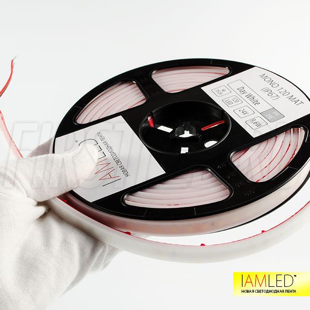Матовая светодиодная лента IAMLED MATTED MONO для дополнительной подсветки