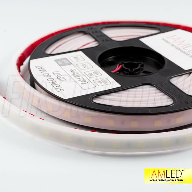 Светодиодная герметичная лента IAMLED MATTED STEREO в специальной матовой оболочке