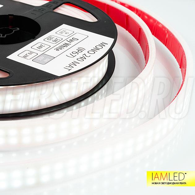 Благодаря степени защиты IP67 светодиодную ленту IAMLED MATTED SUPERB можно применять во влажных помещениях, например в ванной комнате