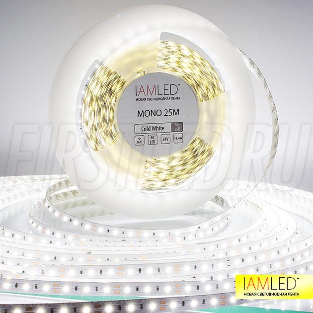 Длинная одноцветная светодиодная лента 25 метров IAMLED MONO 25M