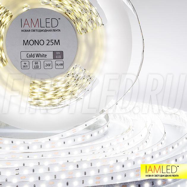 Идеальный вариант для торговых центров и магазинов — светодиодная лента IAMLED MONO 25M