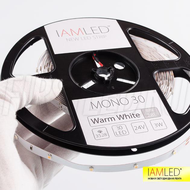 Катушка 5 метров светодиодной ленты IAMLED MONO 30 — это 150 светодиодов и всего 15 Ватт потребляемой мощности
