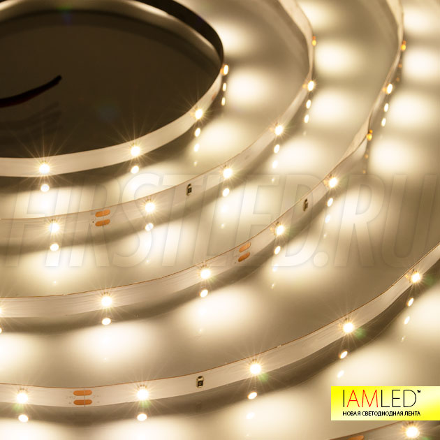 Световой поток составляет 240 Люмен на 1 метр, достаточно чтобы устанавливать светодиодную ленту IAMLED MONO 30 в качестве мебельной подсветки