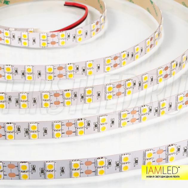 Только представьте — вам больше не понадобится дополнительного света при освещении комнаты! Светодиодная лента IAMLED STEREO 120