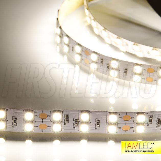 Одноцветная светодиодная лента IAMLED STEREO 120: дневной белый оттенок