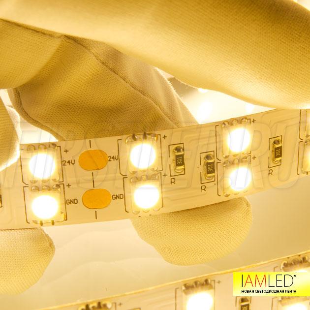 Специально подобранные светодиоды с высоким световым потоком — 18 люмен на 1 светодиод… Светодиодная лента IAMLED STEREO 120