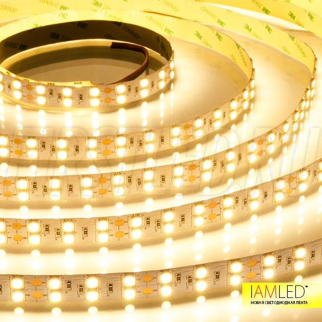 IAMLED STEREO 120 — теплый белый свет светодиодной ленты
