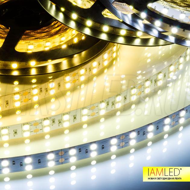 Самая яркая светодиодная лента IAMLED STEREO 120