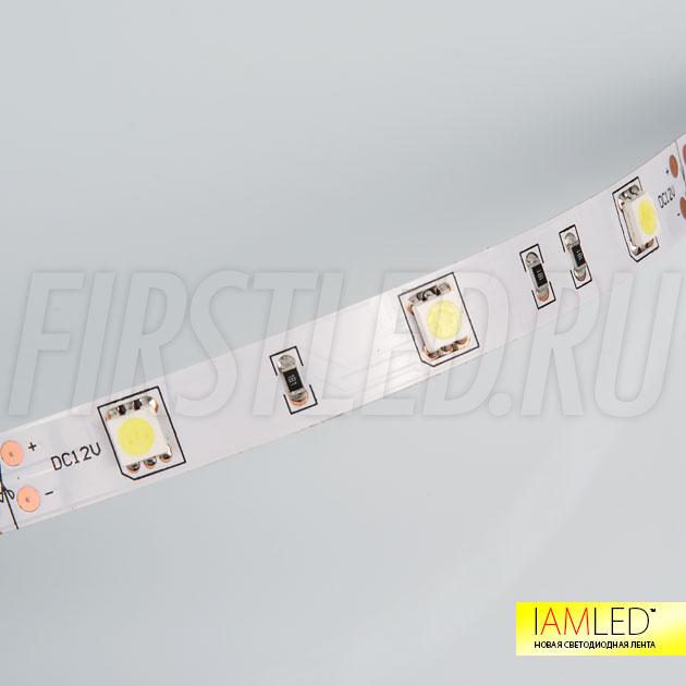 Каждый светодиод IAMLED STEREO 30 обладает тремя светящимися кристаллами, и высокой цветопередачей CRI — 85 Ra