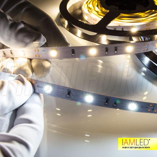 Благодаря большому расстоянию между светодиодами рекомендуется применять ленту IAMLED STEREO 30 для декоративных задач