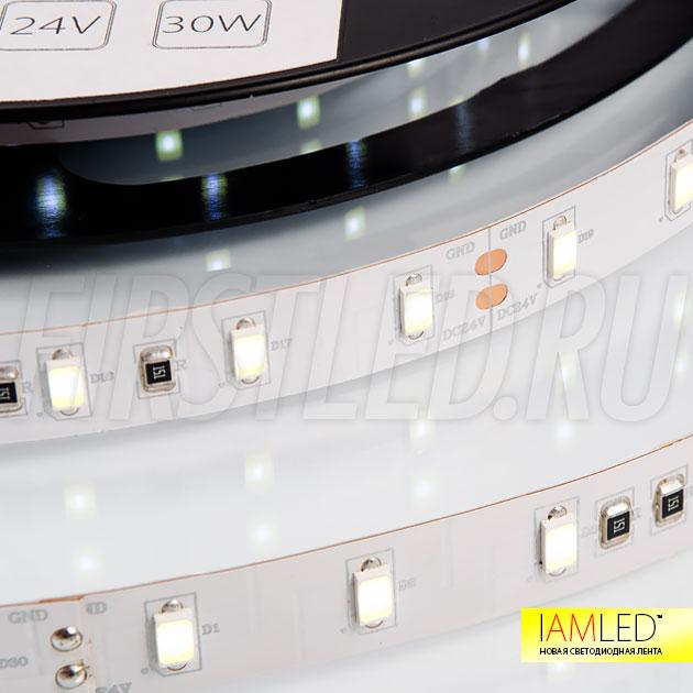 IAMLED ULTRA 60 со специальными светодиодами SMD 5630