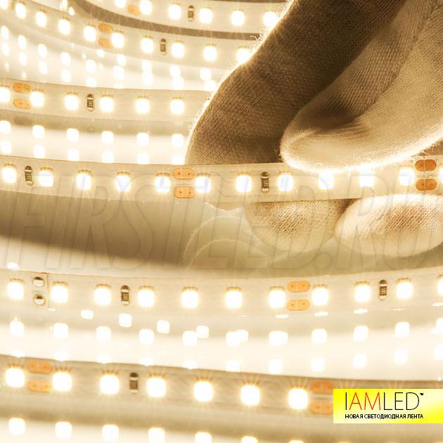1700 Люмен на 1 метр — это профессиональная светодиодная лента IAMLED UNIQUE 120