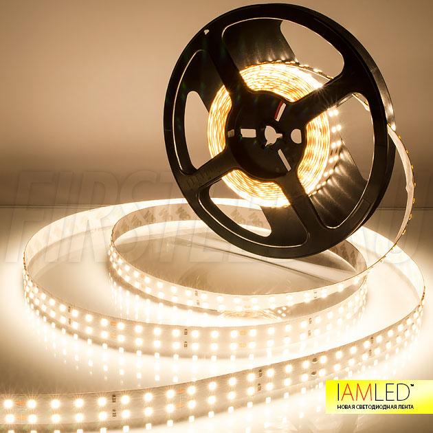Светодиодная лента для профессионального освещения интерьера — IAMLED UNIQUE 196