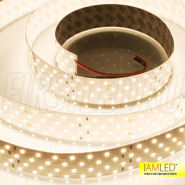 Яркость светодиодной ленты IAMLED UNIQUE 280 около 4000 Люмен на 1 метр!