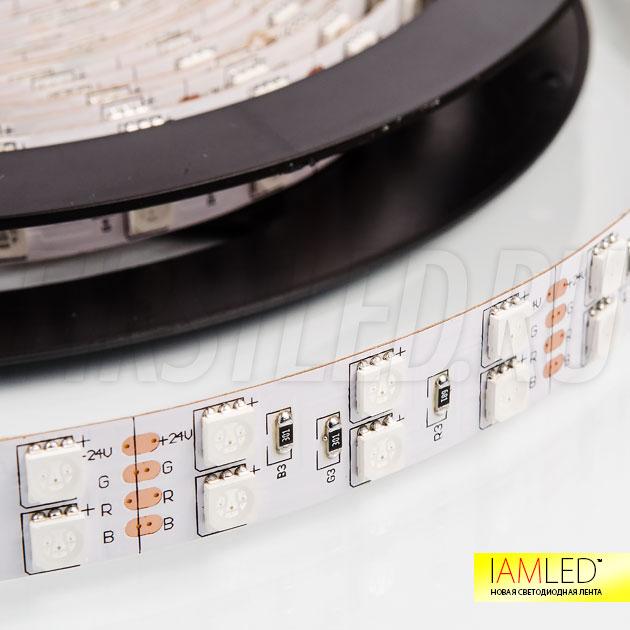 Многоцветная светодиодная лента IAMLED RGB 120 это то, что вам нужно!