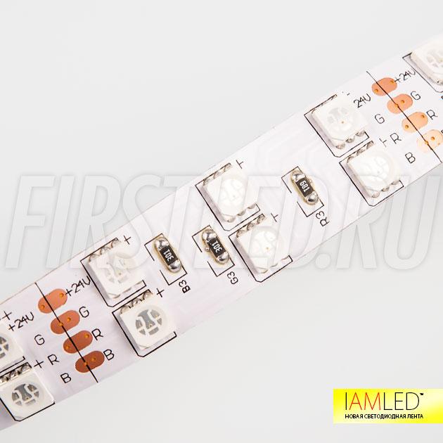 Лента высокой яркости выполнена из многоцветных RGB светодиодов типа SMD 5050, 120 светодиодов на 1 метр