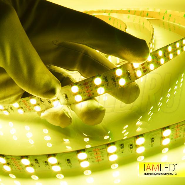 Желтый оттенок многоцветной светодиодной ленты для основного освещения IAMLED RGB 120