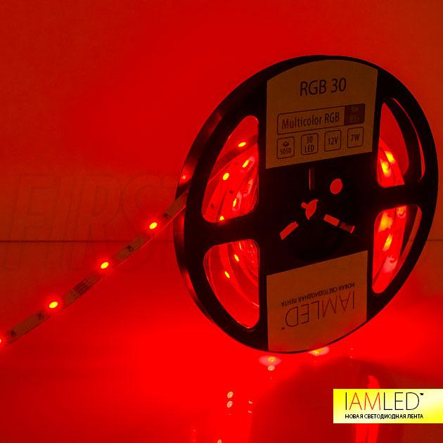 Декоративная многоцветная светодиодная лента IAMLED RGB 30 — красный цвет