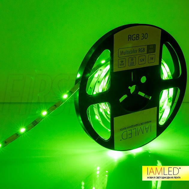 RGB лента IAMLED RGB 30 — зеленый цвет
