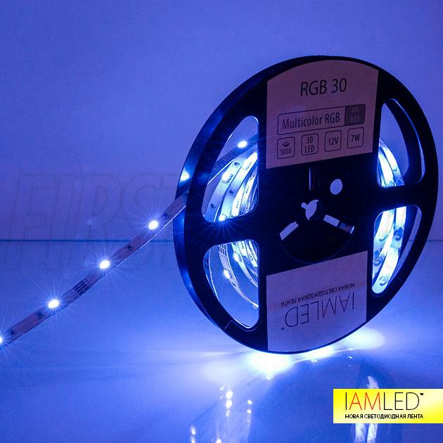 Синий цвет декоративной светодиодной ленты IAMLED RGB 30