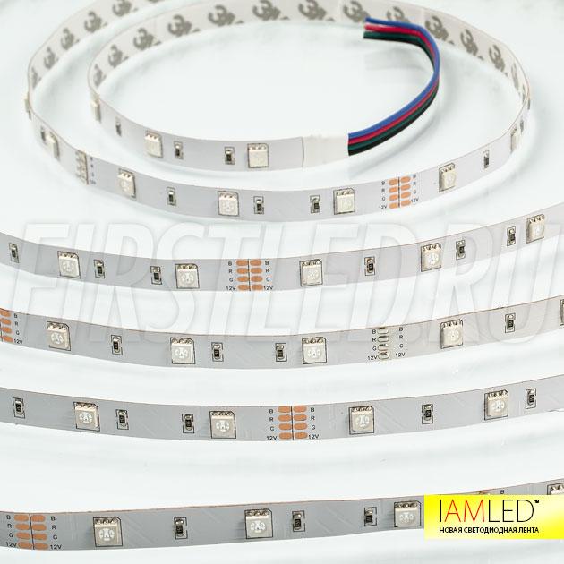 IAMLED RGB 30 — многоцветная rgb светодиодная лента