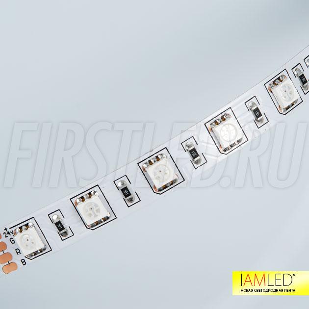 Помимо увеличенной яркости, светодиодная лента IAMLED RGB 60 имеет сбалансированные кристаллы которые в совокупности дают четкий белый свет