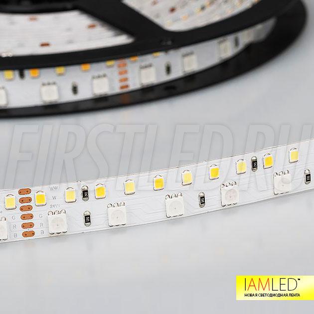 Уникальная 5-канальная светодиодная лента IAMLED RGB TwoWhite которая объединила на одной печатной плате ряд многоцветных RGB и ряд чередующихся Холодных и Теплых белых светодиодов!