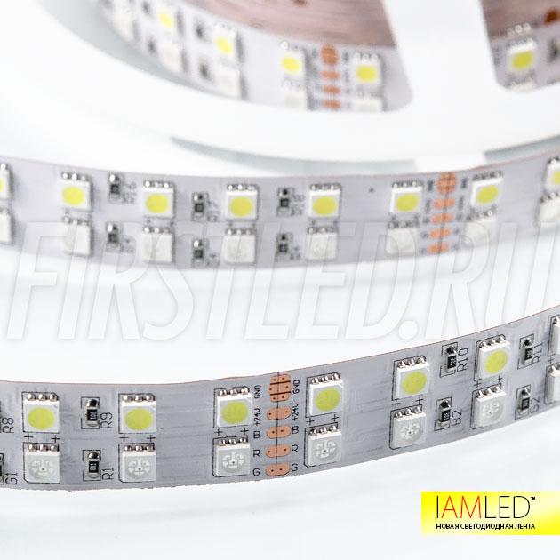 Мультицветная светодиодная лента IAMLED RGB WHITE 144 (RGBW)
