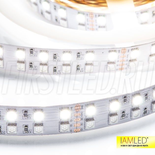 Двухрядная светодиодная лента IAMLED RGB WHITE 144 (RGBW) — WHITE ряд (доступно холодный белый или теплый белый)