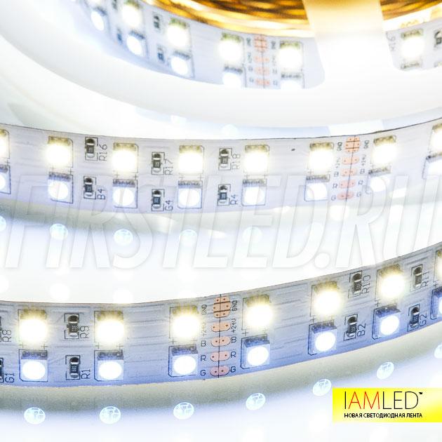 IAMLED RGB WHITE 144 – это светодиодная лента сочетающая в себе ряд многоцветных rgb светодиодов, и ряд белых светодиодов! Применяется как 100% замена основному освещению
